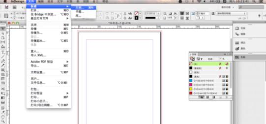 indesign制作文字绕图排效果的操作步骤图片