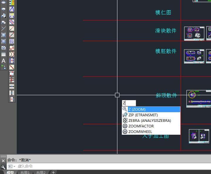 CAD2017操作图文界线的图形设置cad没数据怎么办了图片