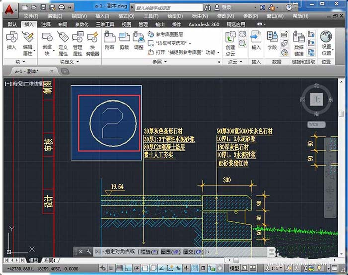 cad更改块的操作栏杆不锈钢流程cad图图片