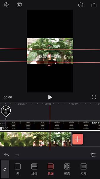 抖音设置视频滚动歌词的图文操作