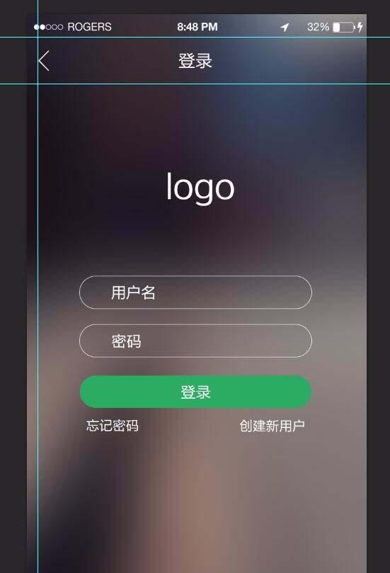 ps制作手机app登录页面的详细操作截图