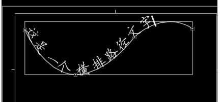 Premiere里字幕工具使用操作介绍