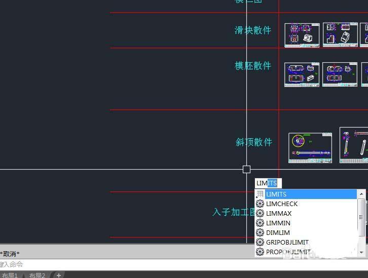 CAD2017操作图文学校的界线设置深圳有没有cad图形图片