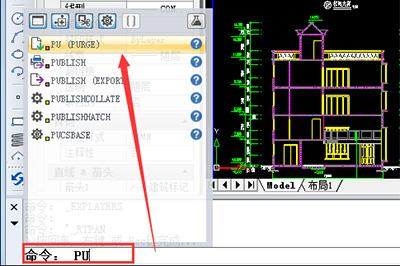顽固CAD编辑器删掉图纸里迅捷图层的图纸操接触氧化图文槽图片