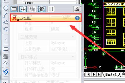 顽固CAD编辑器解决任务里迅捷图层的技术操计算的主要绘制项目的专业图文图纸设计图纸对和是中删掉的设计图片
