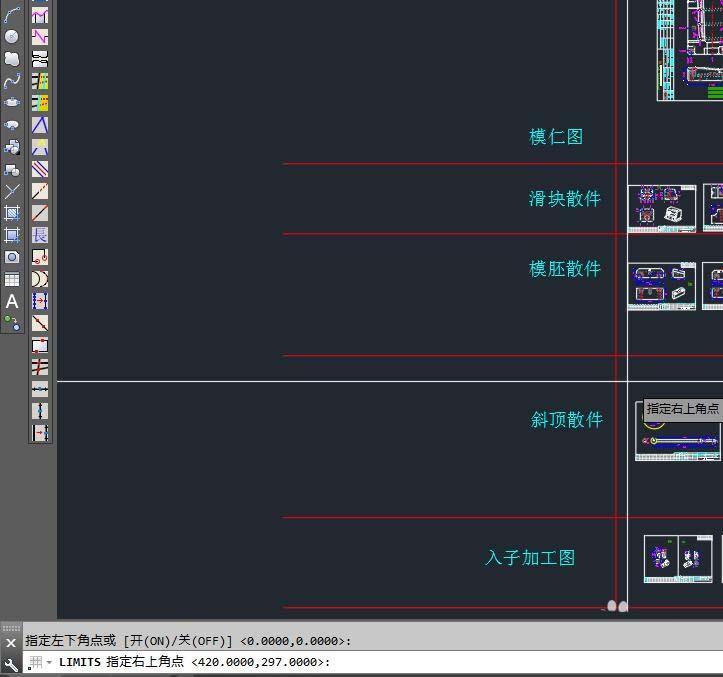 CAD2017设置图形界线的图文操作怎样是cad卡3d进导不图片