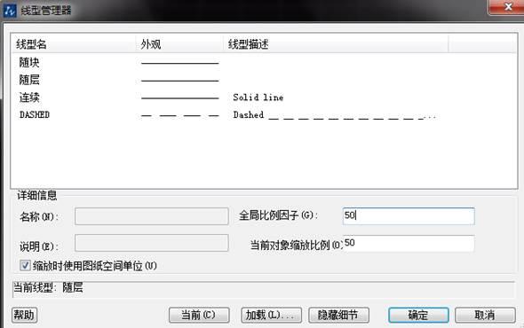 CAD虚线介绍石材的解决显示操作实线碎拼cad图片