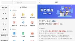 中国移动App迎来在线销户功能