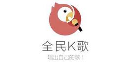 全民k歌抢麦提示卡使用操作过程介绍
