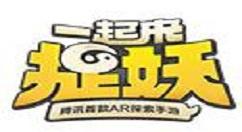 《一起来捉妖》犀牛系列妖灵养成的技巧分享