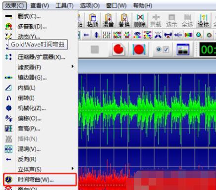 GoldWave更改每分钟速度或节拍的具体操作