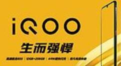 iqoo手機添加桌面插件的基礎操作