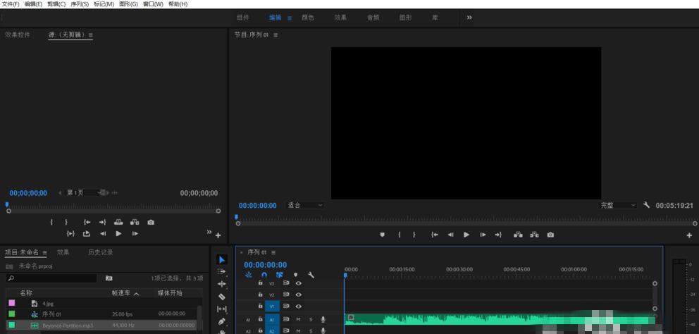 premiere制作音频回声效果的详细讲解方法