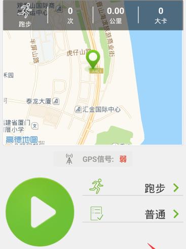 咕咚运动设置默认地图的基础操作截图
