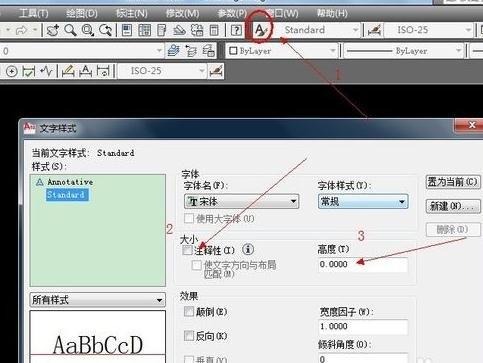 AutoCAD 2010输入的文字进行设置大小的操作流程截图