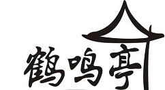 鹤鸣亭的详细软件功能介绍
