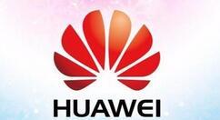 華為Nova 5得到國家3C質量認證