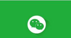 微信公众号页面模版添加文章推荐的详细操作