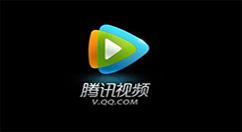 腾讯视频进入台湾:开通会员每月42元!