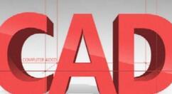 CAD查找字体的操作步骤