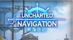 航海日记四块藏宝图碎片获取方法解析