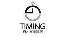 Timing发送私信的的操作步骤