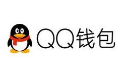 QQ钱包摩拜单车骑行领红包的操作流程