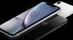 iphonexr打开勿扰模式的基础操作