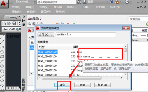 cad操作过程的详细绘制图纸直通式dmft—cad虚线图片