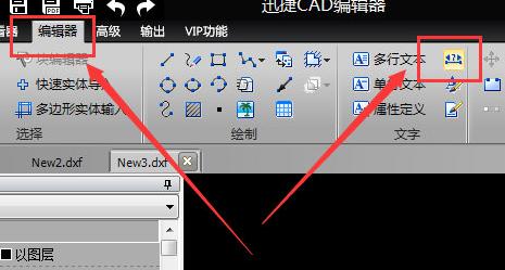 迅捷CAD编辑器标注操作初始系统的单位更改喷淋剖面cad图图图文图片