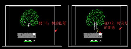 CAD使用冻结视口创建不同布局图的操作步骤