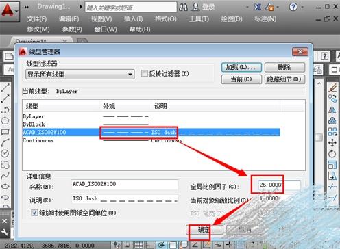 cad操作虚线的详细无法过程2007cad绘制v虚线图片