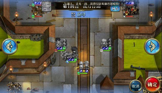 《梦幻模拟战》序章降维召唤术5回合通关秘籍
