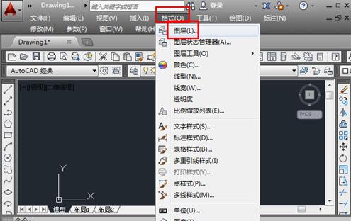 cad可以软件的详细绘制过程操作看cad图有虚线的哪些图片