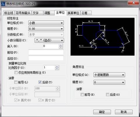 CAD标注时让直径录制画图符号直线的显示流Cad操作宏lisp图片