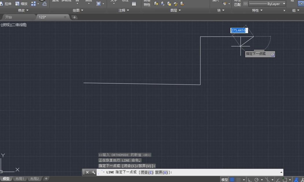 cad绘制直线的操作步骤截图