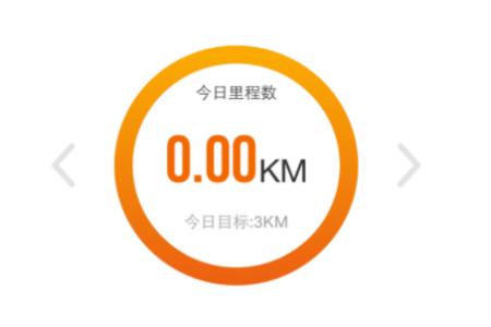 咪咕善跑设置每日目标的具体操作步骤咪咕善跑设置每日目标的操作步骤