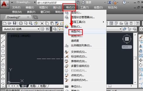 cad绘制轴线的详细建筑过程cad图虚线操作图片