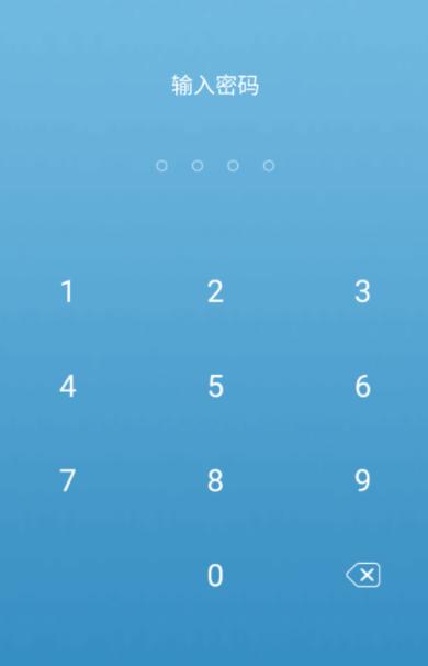 钉钉设置锁屏密码的操作流程钉钉设置锁屏密码的操作流程