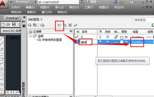 cad绘制过程的详细显示尺寸cad不了太画操作了多虚线图片
