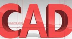 AutoCAD软件三大板块的详细操作介绍