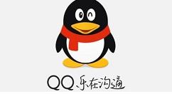 QQ设置退出时不保存聊天记录的使用操作步骤