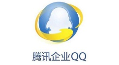 企业qq删除聊天记录的操作方法