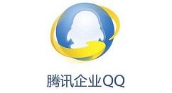 企业QQ聊天记录保存位置的操作步骤