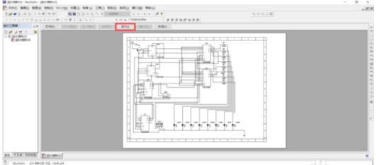 Multisim14v文件PDF打印文件的开车教程欧漫操作的教成图片