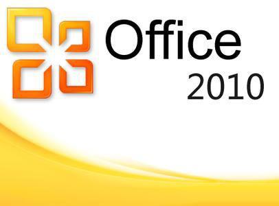WPS office2010与office2003实用性对比的详细介绍