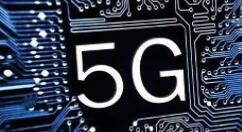 歐盟不接受WiFi成為車聯網技術標準!5G技術勝利?