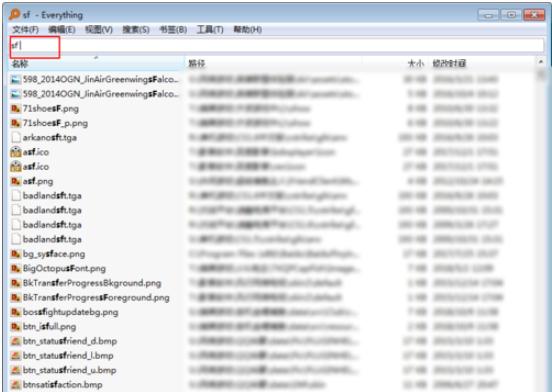 everything搜索服务器的操作教程截图