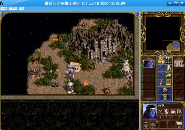 英雄无敌3中攻略秘籍使用攻略丽江稻城重庆自驾游密码图片