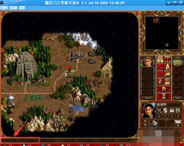 英雄无敌3中秘籍女神计划密码养成攻略使用攻略图片
